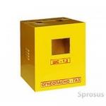 Ящик для счетчика газа G-1.6, G-2.5, G-4 (110мм), ШС-1.2 (300*250*200), разборный, металл, желтый